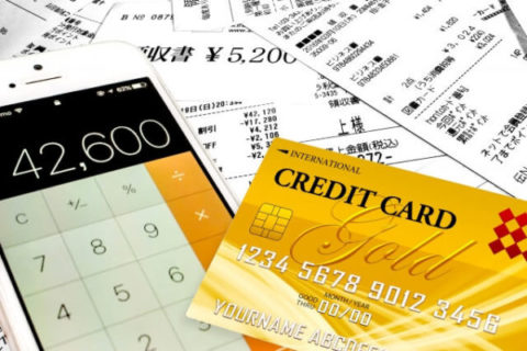 クレジットカード支払